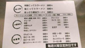 mm-menu1