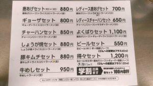 mm-menu2