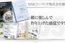 voice5_mini