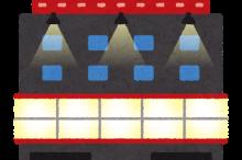 building_cinema (1)