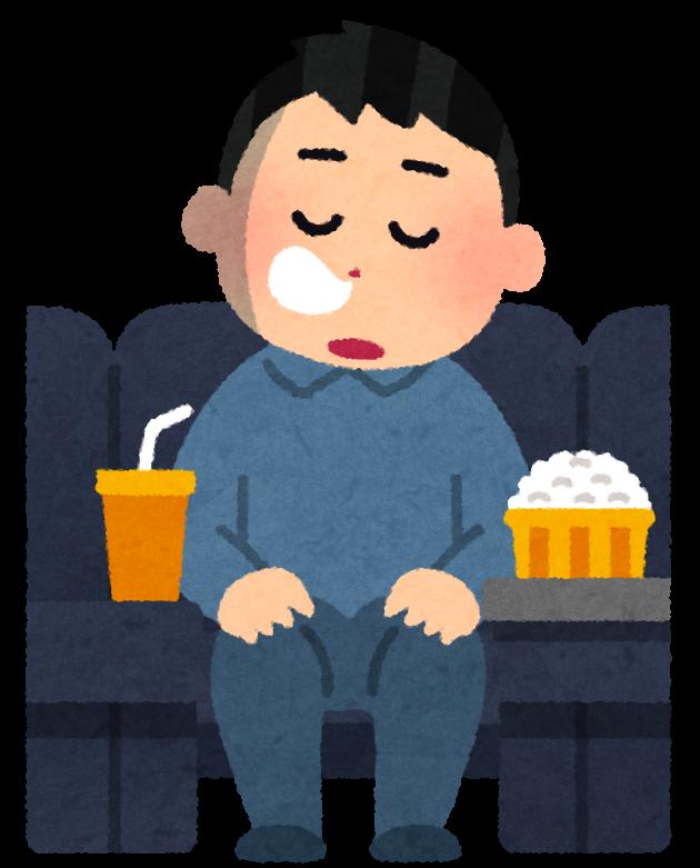 movie_man_sleep