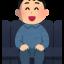 movie_butai_man_laugh