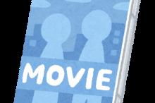entertainment_movie