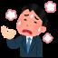 sick_atsui_businessman