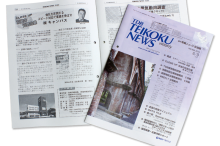 news140609