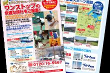 141014_旅時計_スポーツ合宿ツーリズム