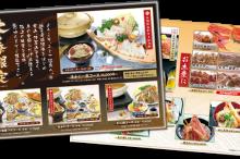 _141022_ふじつGM_カニ料理