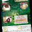 141031_シェノーリ_フライヤー_クリスマスケーキ注文用紙
