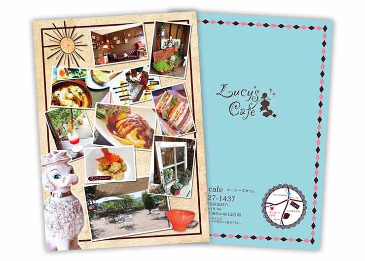 Lucy's cafe(ルーシーズカフェ)店舗紹介フライヤー