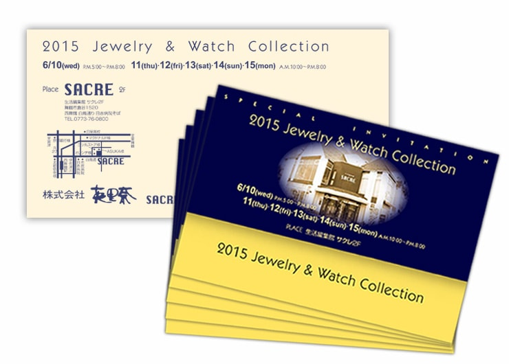 生活編集館サクレ2015 jewelry&watch collection DM