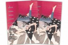 ブラックギャラクシー2015春夏店頭用ポスター