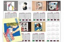 生活編集館サクレ2015 オリジナルカレンダー