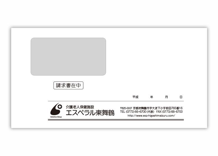 エスペラル東舞鶴長3セロ窓封筒