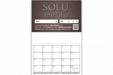 hair labo SOLUスタンプカード