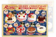 Italian Cafe & Ristorante Rossoクリスマスケーキフライヤー