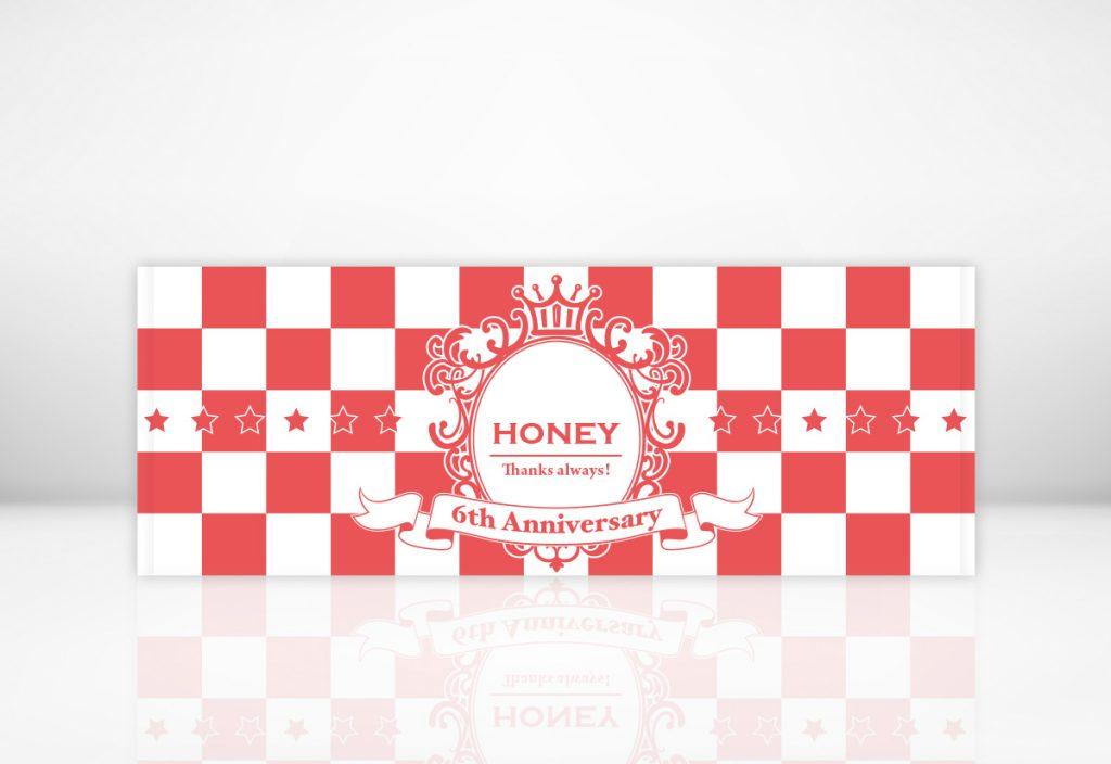 Honey_ハンドタオル