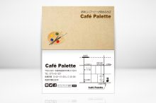 カフェパレット_ショップカード