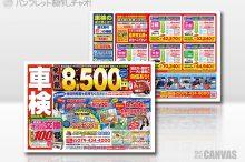 160531_hayatarou_kakogawa