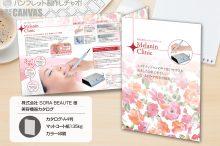 160808_sora_catalog