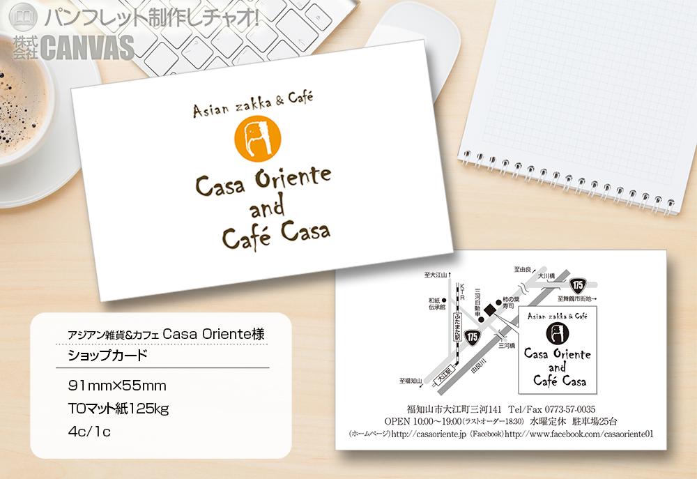 160827_casa-oriente_shopcard