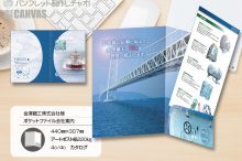 161006_kanazawa_catalog