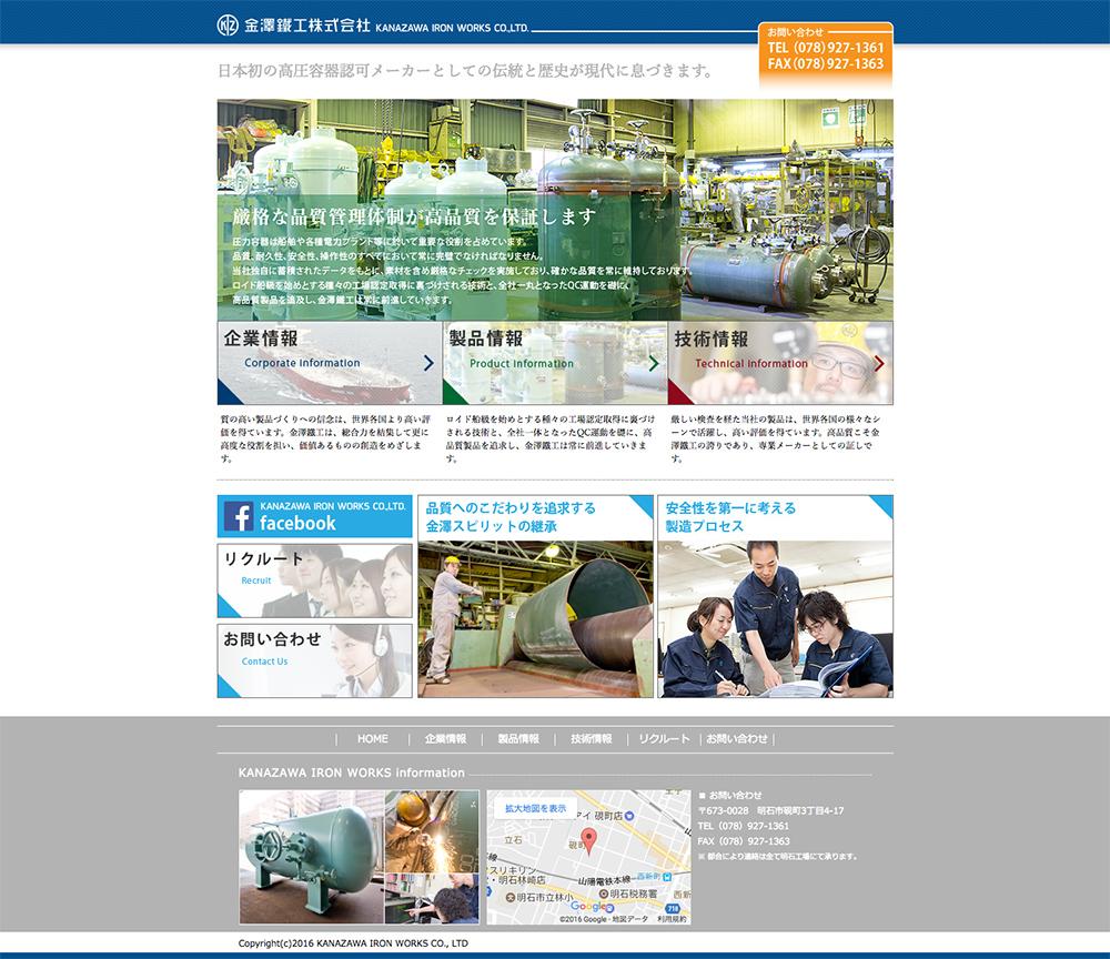 161219_kanazawa_web