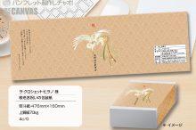 160908_la-clochette_wrapping paper