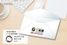 160929_washo_huutou