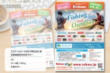 161202_SRGtakamiya_Poster