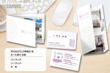 170106_nojiri_top