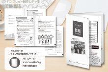 170105_F_guide book_A5_12p