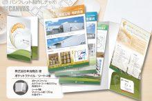 170120_koike-shoten
