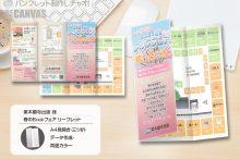 170223_higashi-honganji_