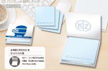 170522_kanazawa_fusen